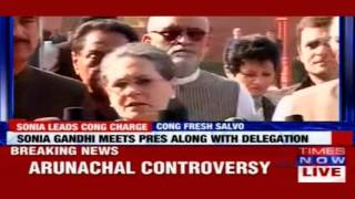 We have sought President's protection to ensure sanctity of Constitution : Sonia Gandhi
