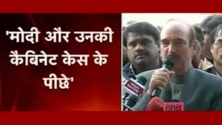 Modi Govt. is resorting to unprecedented level of vendetta politics