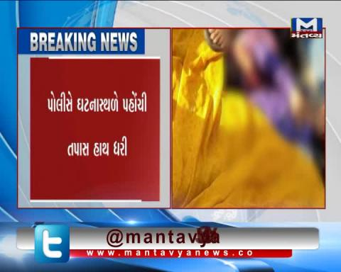 Panchmahal: 3 died in Bike Accident | Mantavya News
