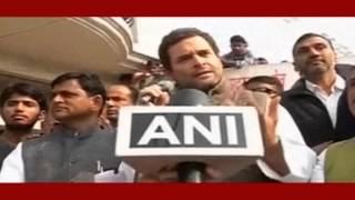 Congress VP Rahul Gandhi on Education