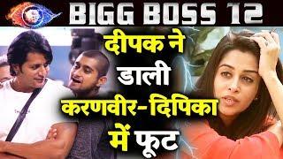 Deepak TRIES To Break Friendship Of Karanvir And Dipika; Here's How | Bigg Boss 12 Latest Update