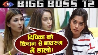 Jasleen And Srishty ANGRY On Dipika For Not Leaving Kitchen   Bigg Boss 12 Latest Update
