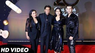 UNCUT - 20 Years Of Kuch Kuch Hota Hai GRAND Celebration | Shahrukh Khan, Salman Khan, Kajol, Rani
