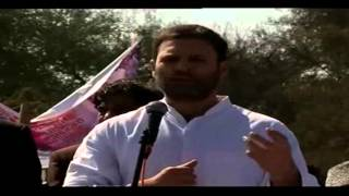 Modi ji ignored the welfare of farmers over industrialists : Rahul Gandhi