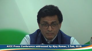 AICC Press Conference addressed by Ajoy Kumar as on 3 February 2016