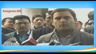 We will put pressure on the Govt and fight for the rights of the poor, the farmers: Rahul Gandhi