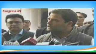 Strict action would be taken on the Karnataka issue: Rahul Gandhi