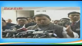 Pradhan Mantri ka kaam desh ko chalaane ka hota hai, bahane banane ka nahi : Rahul Gandhi