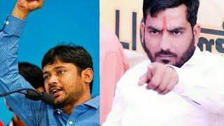 JNU के कन्हैया कुमार के खिलाफ लोकसभा चुनाव लड़ेंगे ठाकुर उपदेश राणा