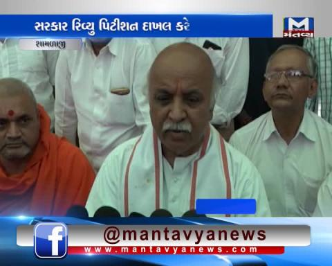 Shamlaji: Former VHP leader Pravin Togadia's Statement on Sabarimala issue | Mantavya News