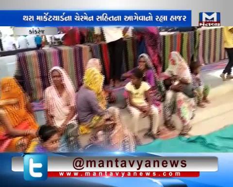 Banaskantha: 'Seva Setu' program organized in Khoda   Mantavya News