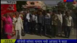 Jantv Chittorgarh labour union protest