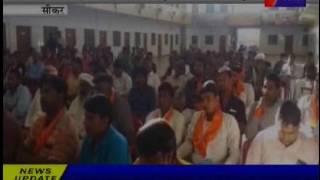Jantv Sikar post should be given by caste News