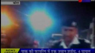 Jantv Kota Constable Suspended Kota News