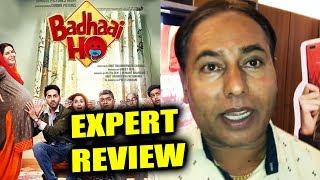 Badhaai Ho Review By Expert Vijay Shah   Ayushmann Khurrana, Sanya Malhotra