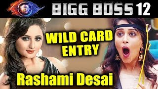 TV Actress Rashami Desai WILD CARD ENTRY In The House | Bigg Boss 12