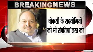 PNB fraud: ED attaches over 218 crore assets of Mehul Choksi, others