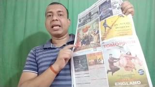 Badhai Ho Vs Namaste England Advance Booking Opens l Both Film Releasing On Thursday