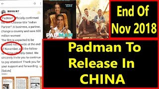 Padman Official Chinese Name Is Indian Partner And Set To Release In End Of November 2018