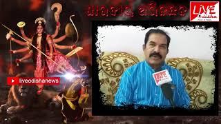 DurgaPuja Wishes :: Kamana Padhi, Vice President, BJP, Ganjam