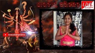 DurgaPuja Wishes :: Diptimayee Patra, Keonjhar