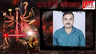 DurgaPuja Wishes :: Gopinath Panigrahi, Harekrushna Dash, Premish Ku Karna