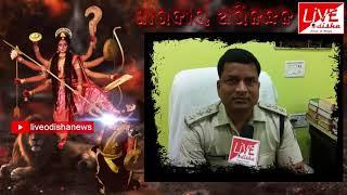 DurgaPuja Wishes :: Dayanidhi Das, IIC, Bhadrak(R)