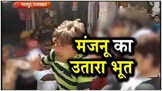BHARATPUR में लड़की ने की मंजनू की जमकर पिटाई, मिमियाता रहा ...   Crime   Iba News  