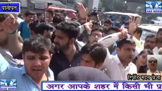 अप्रत्यक्ष चुनाव का विरोध कर रहे छात्रों को पुलिस ने किया काबू