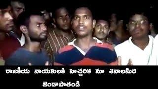 Titli  floods make lives of Srikakulam people miserable