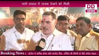 श्री रघुनाथ संस्कार रामलीला कमेटी रामलीला का आयोजन  || DIVYA DELHI NEWS