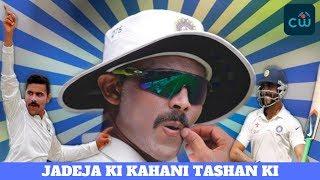 Jadeja Sword Celebration- Kahani Tashan Ki (2018)