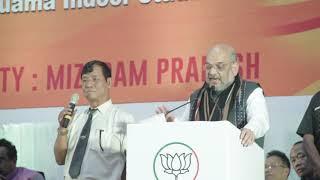 Shri Amit Shah's speech at Karyakarta Sammelan in Aizawl, Mizoram