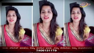 Chaitra Mandya