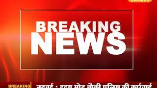 मानवेंद्र सिंह ने थामा कांग्रेस का हाथ,प्रभारी सचिव ने दी जानकारी