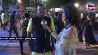 Hareshbhai Joshi || Abtak Surbhi Rasotsav 2018