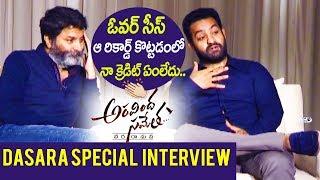 JR NTR and Trivikram's Dasara special Aravinda Sametha Interview   Gayathri Bhargavi   Top Telugu TV