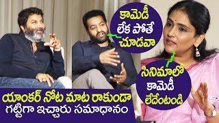 Jr NTR Strong Counter to Anchor Gayathri Bhargavi   Aravinda Sametha Interview   Top Telugu TV