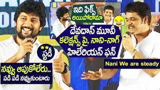 Nagarjuna and Nani Hilarious Fun on Devadas movie collections | Devadas Success Meet | Rashmika