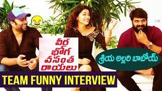 Veera Bhoga Vasantha Rayalu Team Funny Interview   Shriya Saran, Nara Rohit, Sree Vishnu