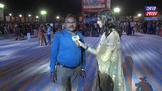 M. D.Sagathiya || Abtak Surbhi Rasotsav 2018