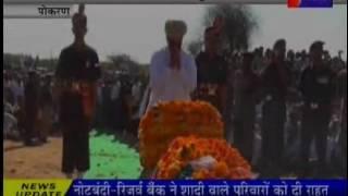 Jantv Pokaran Tributes paid to martyrs News