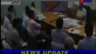 Jantv Karoli District Collector Officers meeting News