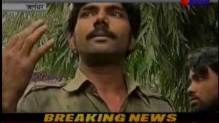 Jantv Jalandhar  No system line in bank News