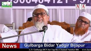 Al Sayeed Tours & Travels Gulbarga Ka Umara Tarbiyati Camp A.Tv News 16-10-2018