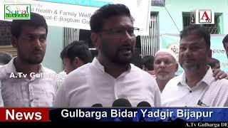 Jamiyat Bagban Ki Janib Se Free Health Camp Ka ineqad Ek Hazar Se Zayada Afrad Ne istefada Kiya