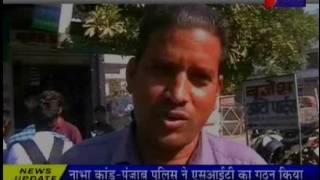 Jantv Sawai madhopur Atm  Closed News