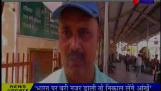 Jantv Dholpur railway employee clean railway station News