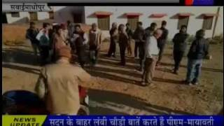 jantv sawai madhopur One women died in road accident news