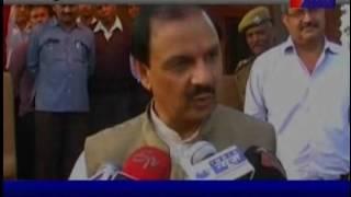 jantv Udipur Tourism Minister Mahesh sharma give comment on arvind kejriwal news
